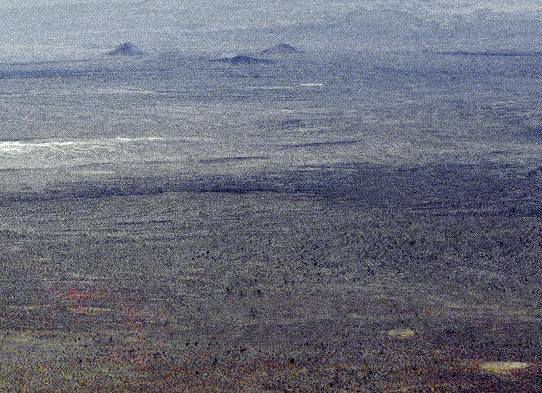 Marcus Bunyan. 'Nebula' 2007
